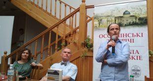 З ліва на право Богуміла Бердиховська, Тарас Возняк та Вікторія Маліцька. / Фото Ігор Тимоць.