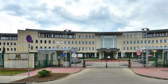 Центральний офіс ZUS. Фото: Adrian Grycuk/commons.wikimedia.org