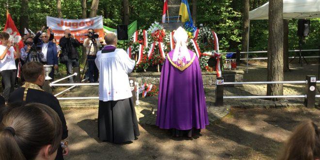 Джерело: facebook.com/Konsulat-Generalny-RP-w-Łucku