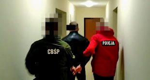 Фото: cbsp.policja.pl