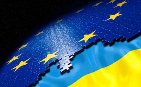 Fot. eurointegration.com.ua,
