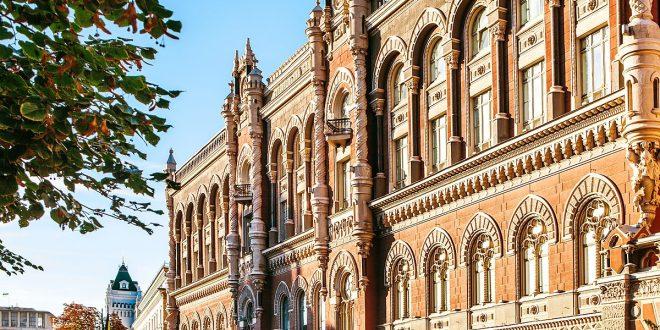 Fot. uk.wikipedia.org