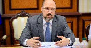 Новий прем'єр-міністр України Денис Шмигаль / Фото facebook.com/KabminUA