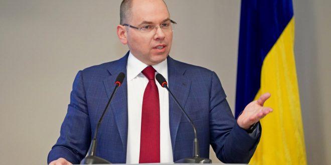 Fot. kmu.gov.ua,