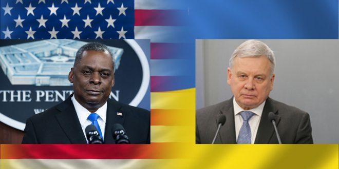 Fot. MO Ukrainy